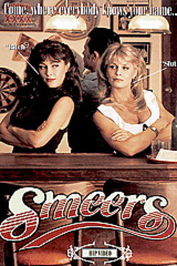 Smeers - classic porn film - year - 1992