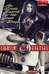 Chasin The Fifties - classic porn - 1995
