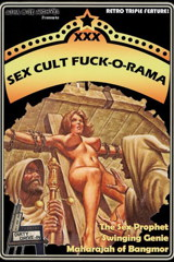 The Maharajah Of Bangmor - classic porn - 1972