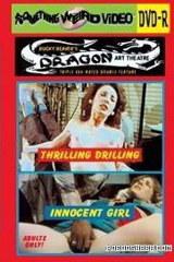 Innocent Girl - classic porn movie - 1975