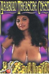 Arabian Treasure Chest - classic porn - 1987