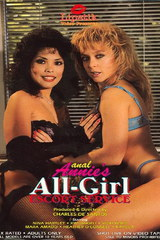 Anal Annies All Girl Service - classic porn movie - 1990