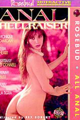 Anal Hellraiser 1 - classic porn film - year - 1995