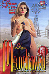 Lil' Ms. Behaved - classic porn film - year - 1994
