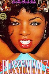 Pussyman 7 - classic porn film - year - 1994