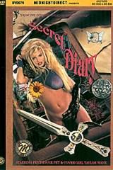 Legend Diary - classic porn movie - 1994