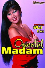Oriental Madam - classic porn - 1981
