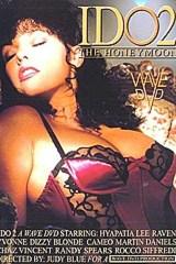 I Do 2 - classic porn movie - 1990