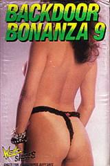 Backdoor Bonanza 9 - classic porn movie - 1989
