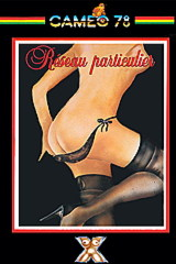 James Love 007: Reseau Particulier - classic porn film - year - 1980