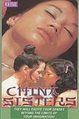 China Girls - classic porn film - year - 1978