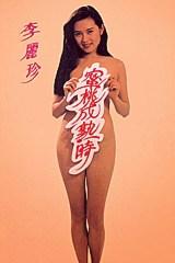 Classic Korea Porn Movies 22