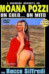Un Culo Un Mito - classic porn film - year - 1990