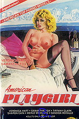 the playgirl veronica hart