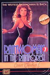 Rainwoman 7 - classic porn film - year - 1994