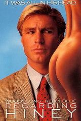 Regarding Hiney - classic porn movie - 1991