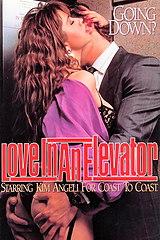 Love In An Elevator - classic porn movie - 1990