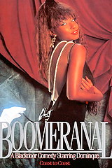 Boomeranal - classic porn - 1992