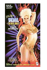 The Devil in Miss Jones 3 - classic porn film - year - 1986