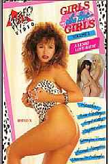 Girls who Love Girls 5 - classic porn film - year - 1989