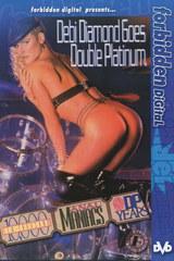 10000 Anal Maniacs 2 - classic porn movie - 1994