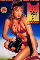 Beat The Heat - classic porn movie - 1990