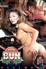 Rising Bun - classic porn movie - 1993