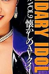 Fuzz Vol. 79: Legendary Idol Vol. 9 - classic porn film - year - n/a