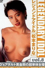 Thought classic porn japan valuable message