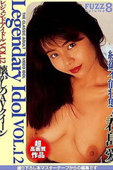 Fuzz Vol. 82: Legendary Idol Vol. 12 - classic porn movie - n/a
