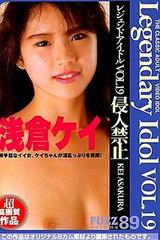 classic japanese sex movies