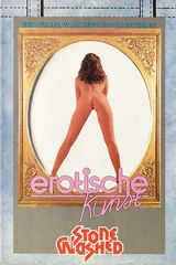 Erotische Kunst - classic porn film - year - 1976