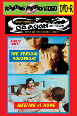 The Sensual Houseboat - classic porn movie - 1978