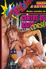 Centre De Baise Corsee - classic porn movie - 1990