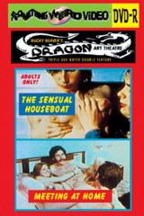Porno film in year 1976