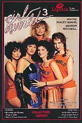 Girl World 3 - classic porn film - year - 1989